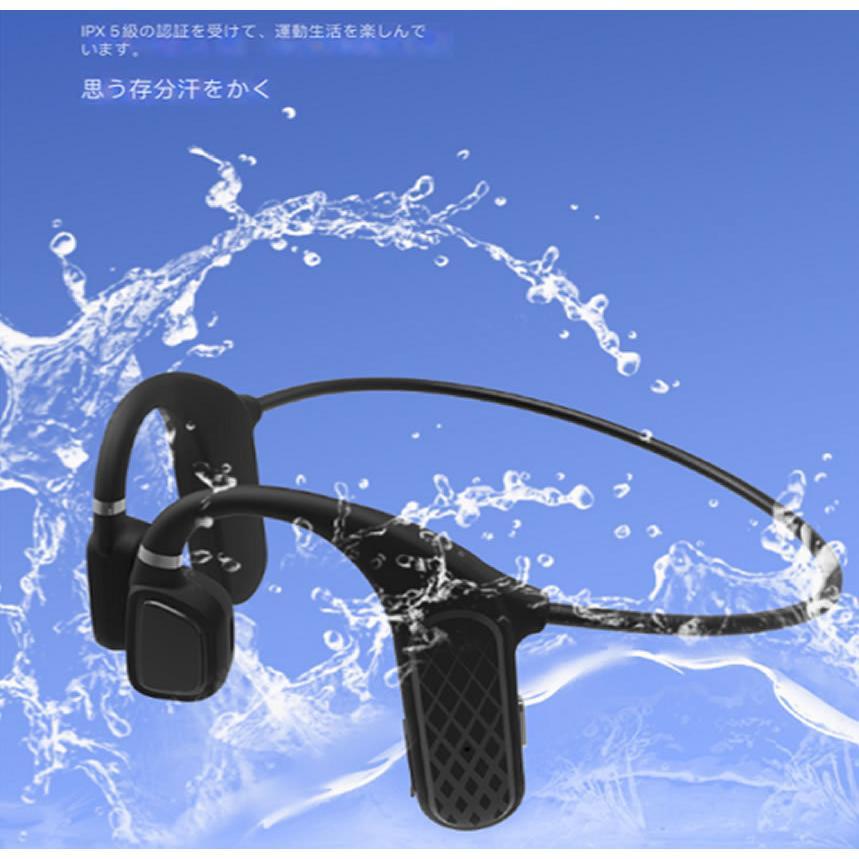 骨伝導ワイヤレスヘッドセット Bluetooth5.0 スポーツ仕様 自動ペアリング  超軽量 Hi-Fi ハンズフリーコール 防汗 iPhone&Android対応 HONEWA aspace 06