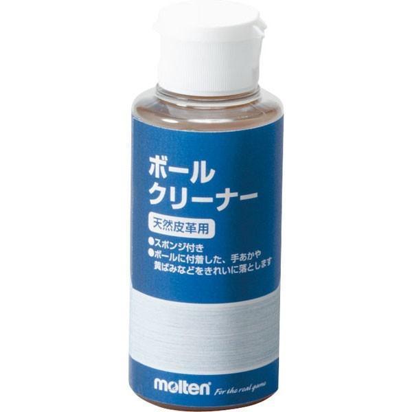[molten]モルテン ボールクリーナー (BC)(12本セット)[取寄商品]