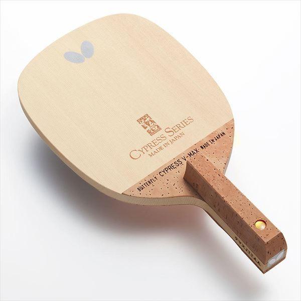 [Butterfly]バタフライ ペンホルダーラケット サイプレス V-MAX(角型) (23960)[取寄商品]