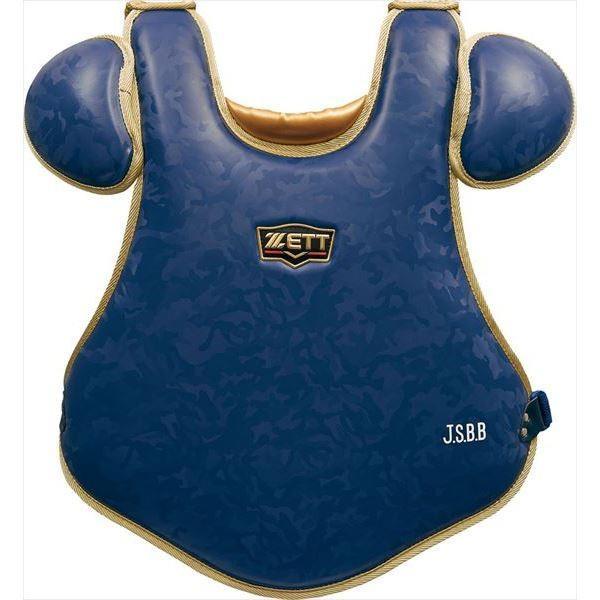 [ZETT]ゼット野球 軟式用キャッチャープロテクター (BLP3298G)(2982) ネイビー/ゴールド[取寄商品]
