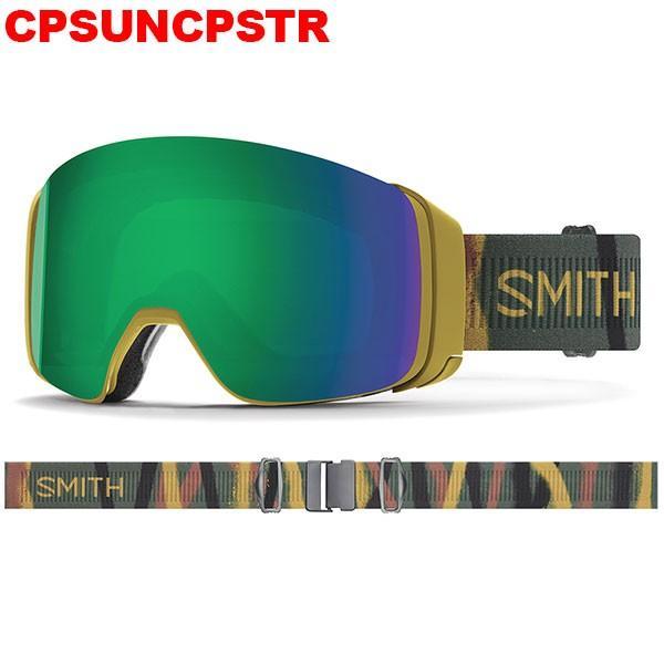 激安価格の スミス-SMITH 4D MAG フォーディーマグ スプレイカモ, マツモト化粧品店:c55d1c9b --- airmodconsu.dominiotemporario.com