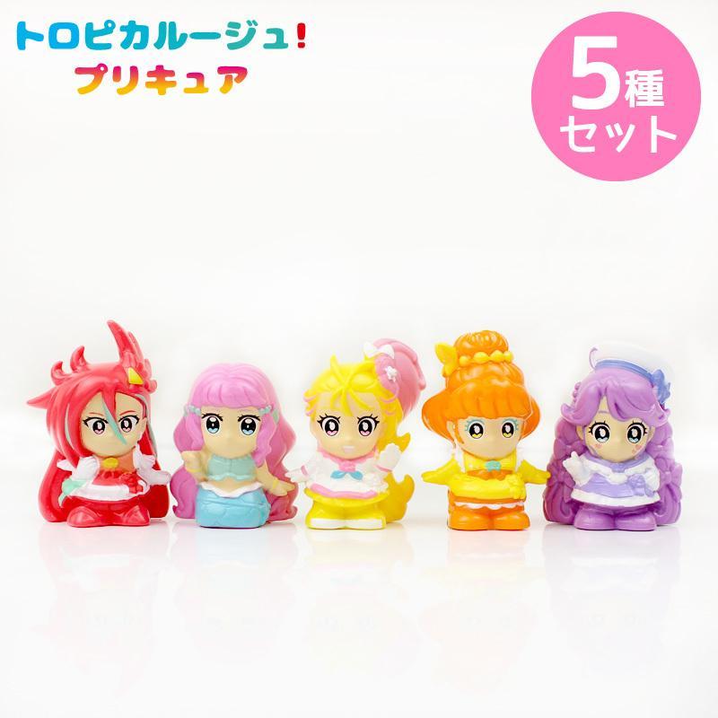 全品最安値に挑戦 すくい人形 トロピカルージュ 今季も再入荷 プリキュア おもちゃ 5種セット 人気キャラクター フィギア 5個セット フィギュア