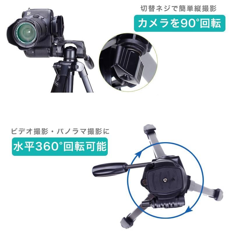 三脚  ビデオカメラ  一眼レフ カメラ デジカメ 用 アルミ 軽量 雲台 クイックシュー レバーロック 4段階伸縮 運動会 登山 asshop 04