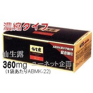 【お得意様】協和アガリクス茸 仙生露 エクストラゴールドエキス濃縮ABMK-22・360mg(SSI)|assi