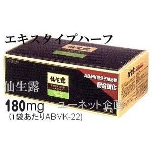 【お得意様】協和アガリクス茸 仙生露エクストラゴールドエキスハーフABMK-22・180mg(SSI健康食品) assi