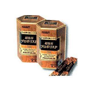 仙生露 超臨界プロポリスP x 2箱 (SSI健康食品) assi