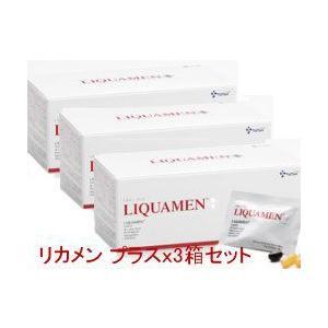 リカメンプラス(機能性食材) x3箱まとめ買い ssi健康食品 assi