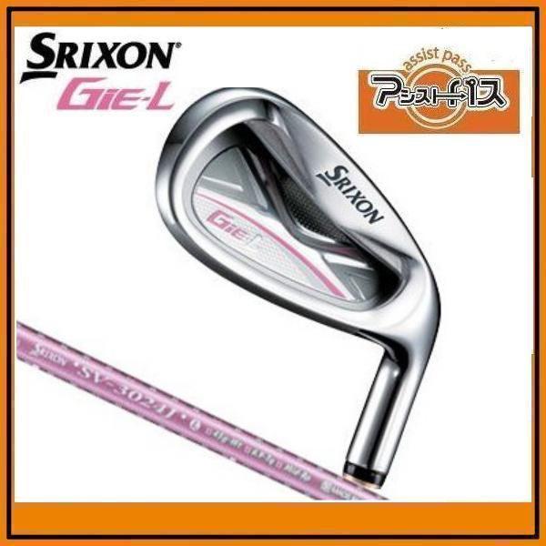 2012年モデル DUNROP SRIXON GiE-L LADIES IRON ダンロップ スリクソン ジーエル アイアン SV-3024Jカーボン レディース