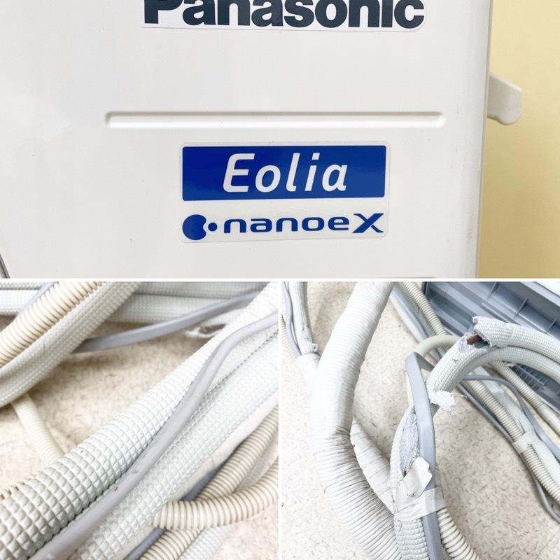 パナソニック エアコン エオリア おもに6畳用 冷房 6〜9畳 暖房 5~6畳 CS-J220D リモコン付き 中古 現状引き渡し 2020年製 (U) assist-shichi 09