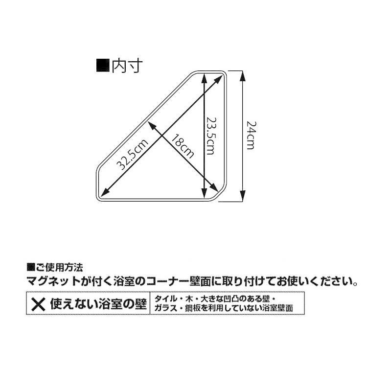 tower マグネットバスルームコーナーおもちゃラック タワー 山崎実業|assistone|08