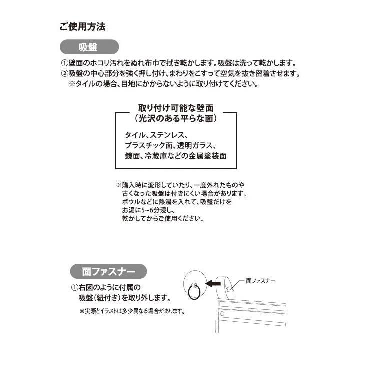 (ゆうパケット) お風呂おもちゃ袋 スクエア ホワイト(3367) 山崎実業 assistone 04
