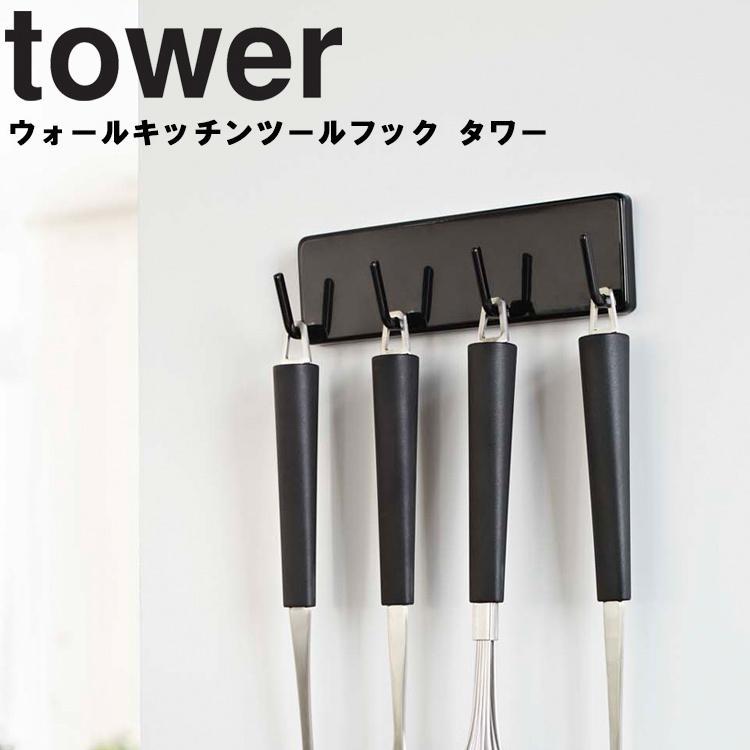 実業 tower 山崎