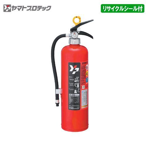 ヤマトプロテック 粉末(ABC)消火器10型 YA-10NX 蓄圧式/リサイクル ...