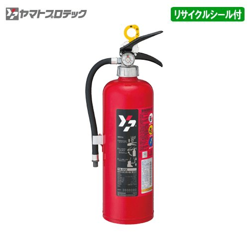 ヤマトプロテック 粉末(ABC)消火器6型 YA-6NX 蓄圧式/リサイクル ...