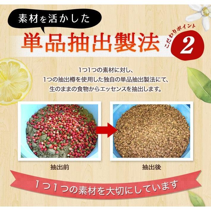 酵素ドリンク  置換え ファスティング ダイエット用 ASTALIVE アスタライブ  Beauty酵素170 720ml 梅味 ドリンクタイプ astalive 09