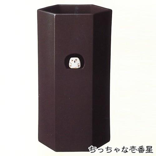 W260×D230×H480 信楽焼 陶器 黒六角ふくろう傘立 YKASA-0529-04