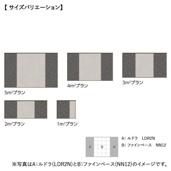 エコカラットプラス デザインパッケージ ルドラ×ファインベース 5平米 見切りなし タイル ECP-DP-05B/CSE-114 / LIXIL INAX|astas-shop|02