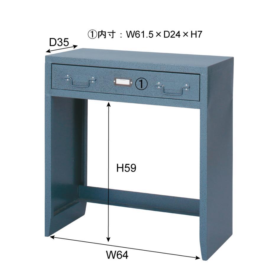 デスク 机 Rald グレー おしゃれ 北欧 収納 インテリア TPN-32GR / 東谷|astas-shop|03