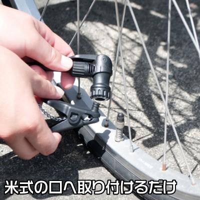 自転車 空気 入れ