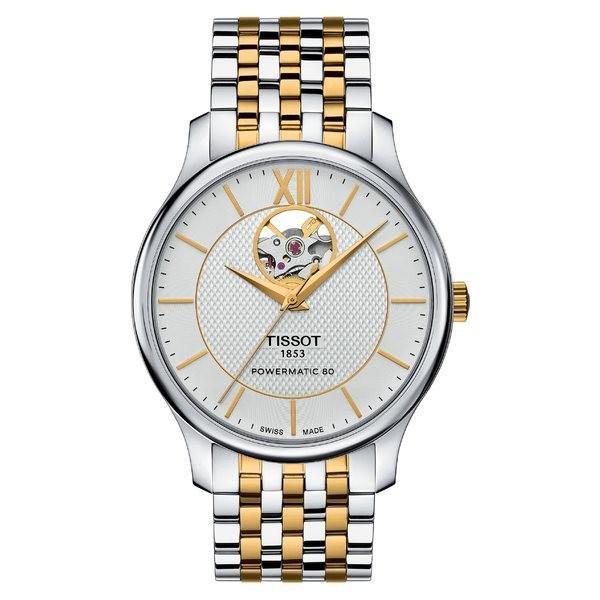【日本産】 ティソット 腕時計 アクセサリー 腕時計 レディース Tissot Tradition Bracelet Watch, アクセサリー 40mm Watch, Silver/ Gold, 【コレダ】 家電*インテリア:cd845475 --- airmodconsu.dominiotemporario.com