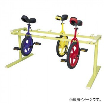 【SALE】 組立式 一輪車整理台10 A-242 き・同梱, ヤマガタムラ b298d8ac