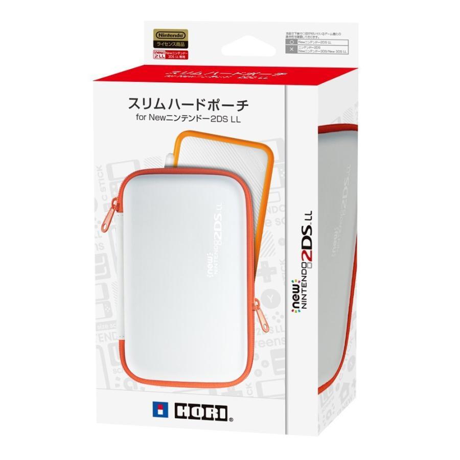 【2DS LL対応】スリムハードポーチ for Newニンテンドー2DS LL ホワイト×オレンジ asukarumart