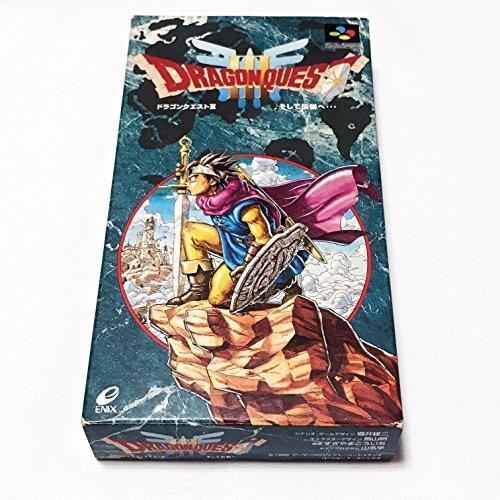 【送料無料】ドラゴンクエスト3 そして伝説へ【在庫限り】