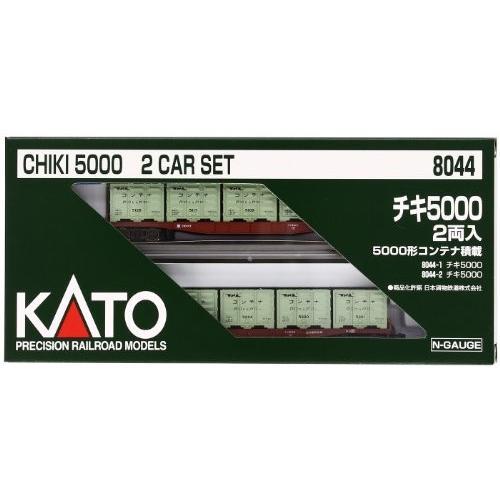 【送料無料】KATO Nゲージ チキ5000 2両入 5000形コンテナ搭載 8044 鉄道模型 貨車【在庫限り】