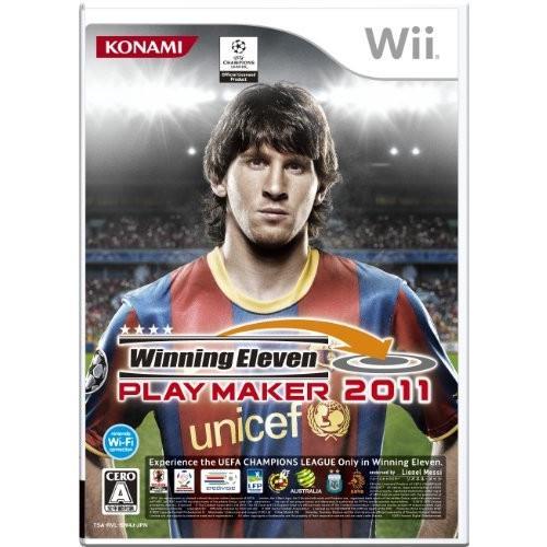 【送料無料】ウイニングイレブンプレーメーカー 2011 - Wii【在庫限り】