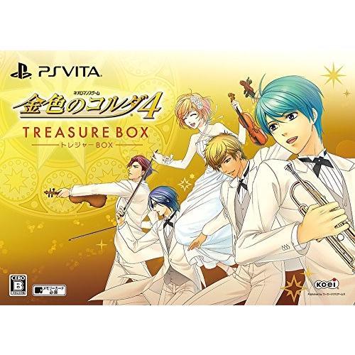 【送料無料】金色のコルダ4 トレジャーBOX - PS Vita【在庫限り】