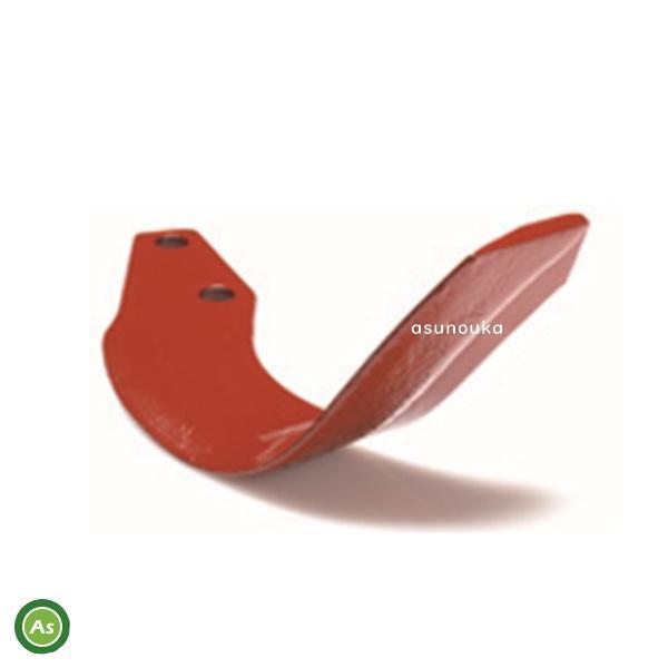 ニプロ 耕うん爪 純正爪 DXR,EXR用 スーパーブラウン爪 BA110G 56本セット フランジタイプ