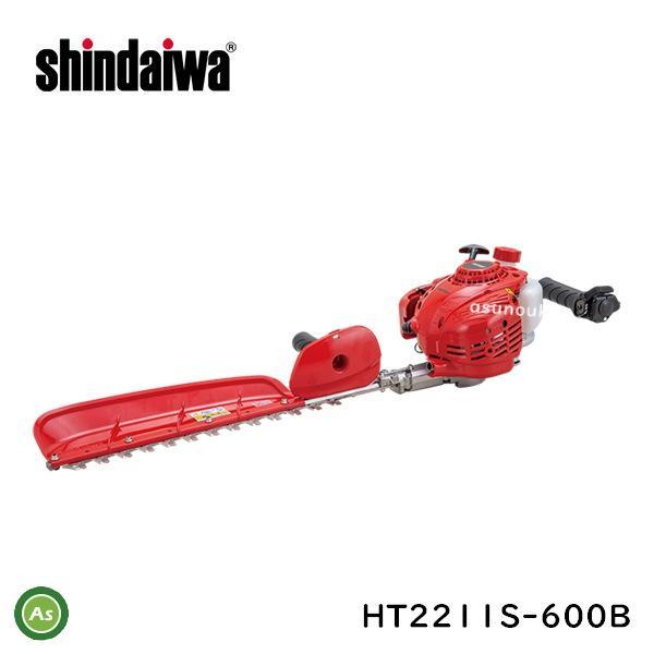 新ダイワ/shindaiwa エンジンヘッジトリマー 片刃タイプ HT2210S-600B 固定レバー