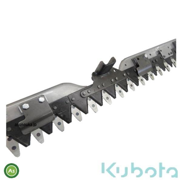 クボタ純正 コンバイン刈刃 ER698(N) , ER108(N) , ER6120 / 5H803-5900-6