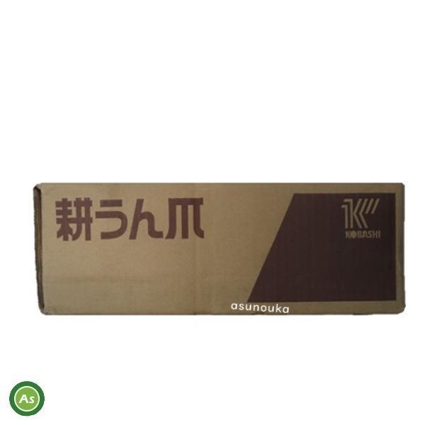 小橋工業 サイバーハロー TXL501 , TXL505 , TXL506用 代かき爪 純正爪 6890S
