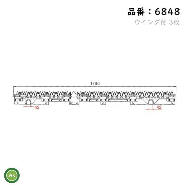 ヤンマー コンバイン 5条用 刈刃 GC-70用 ナシモト工業製 品番6848(Mt