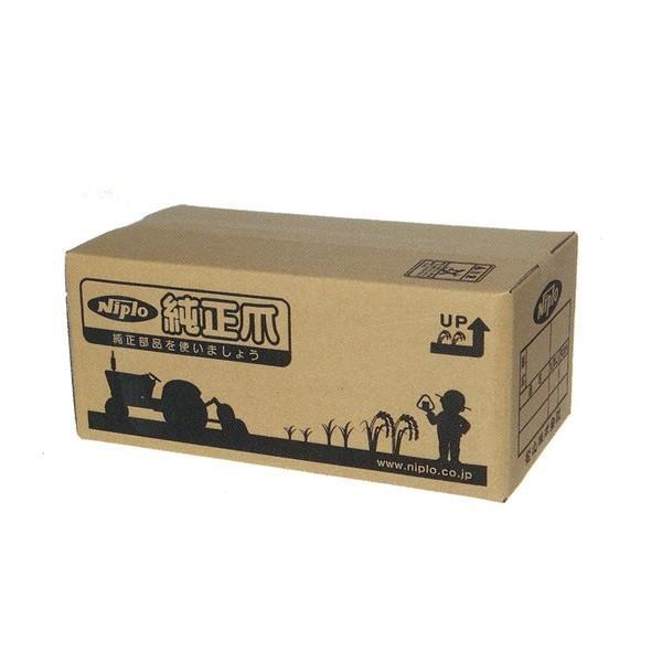 NIPLO/ニプロ 耕うん爪 純正爪 ウイングハロー HVS3500BR用 80本セット (トラクター用/代かき爪/松山)
