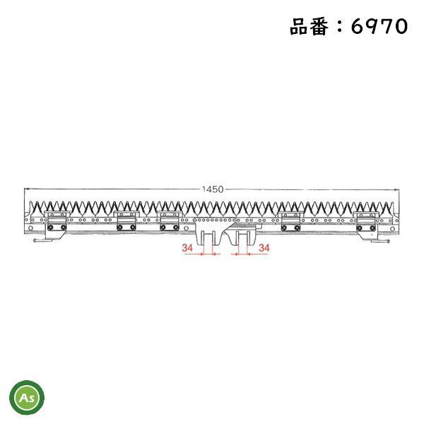 三菱 コンバイン 4条用 刈刃 MC-330,MC-405G,VY-34,VY-40,VY-43,VY-48,VY-324用 ナシモト工業製 品番6970(Mt