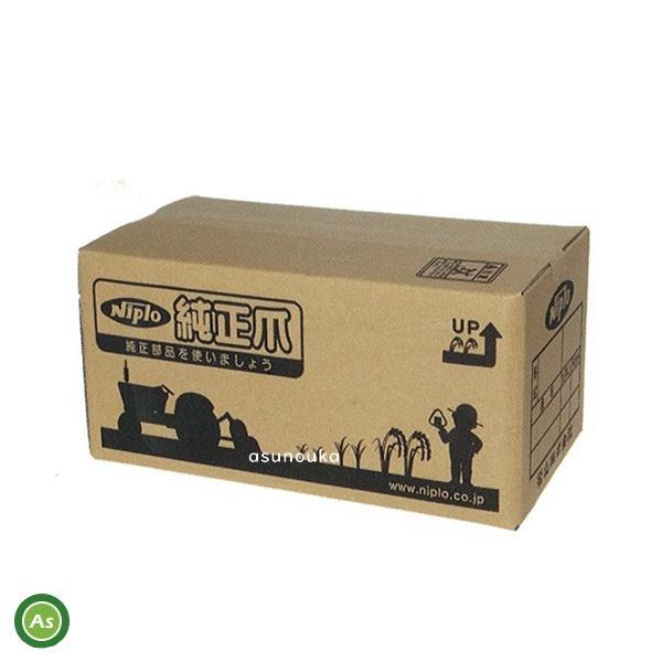 NIPLO/ニプロ 耕うん爪 純正爪 LXR2208M,LXR2208ME用 MG爪(外側溶着) 60本セット フランジタイプ