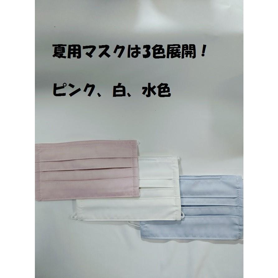 マスク 洗えるマスク(2枚組)プリーツ変更|asutoro|03
