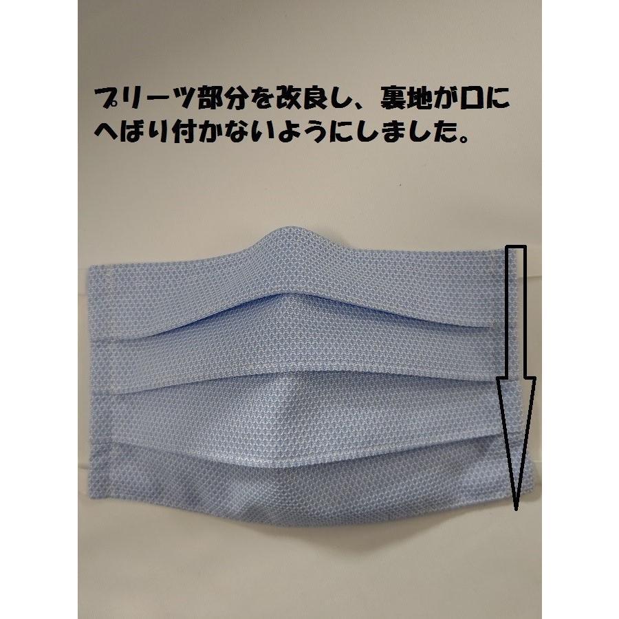 マスク 洗えるマスク(2枚組)プリーツ変更|asutoro|04