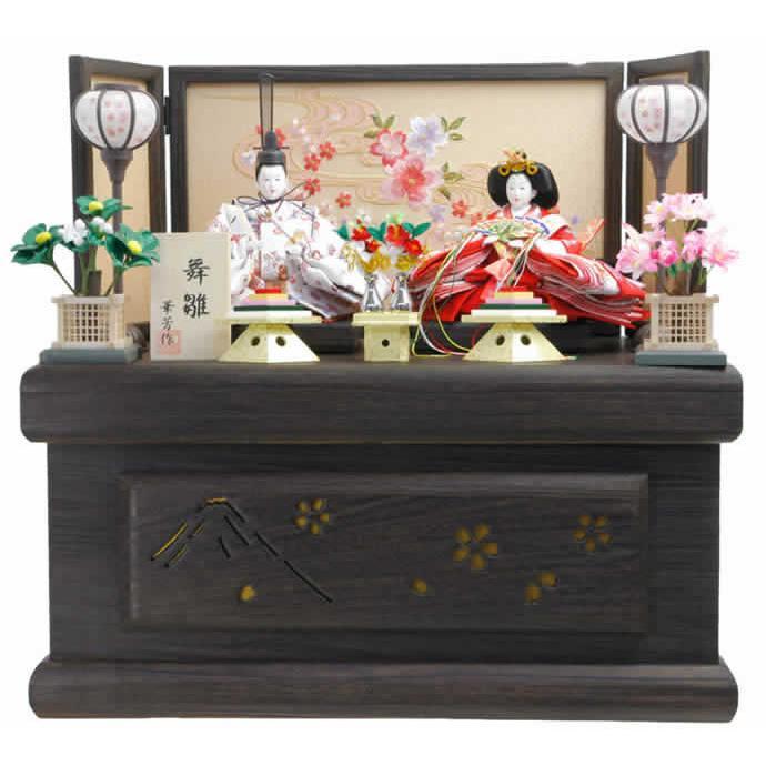 雛人形 ひな人形 雛 収納飾り 親王飾り 華芳作 舞雛 h243-aka-10-73