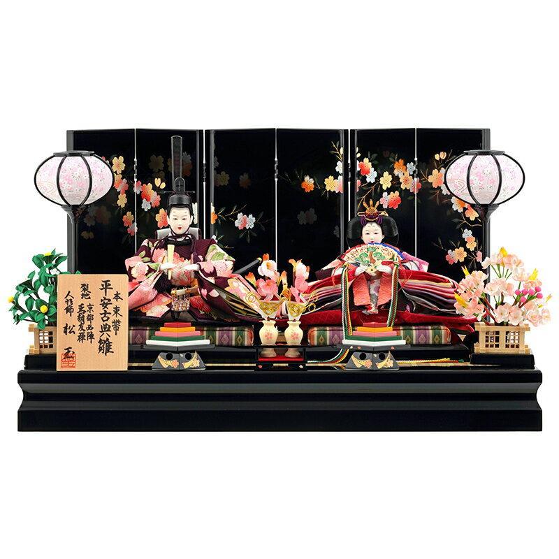 雛人形 ひな人形 雛 平飾り 親王飾り 松玉作 平安古典雛 本束帯 mi-mf102