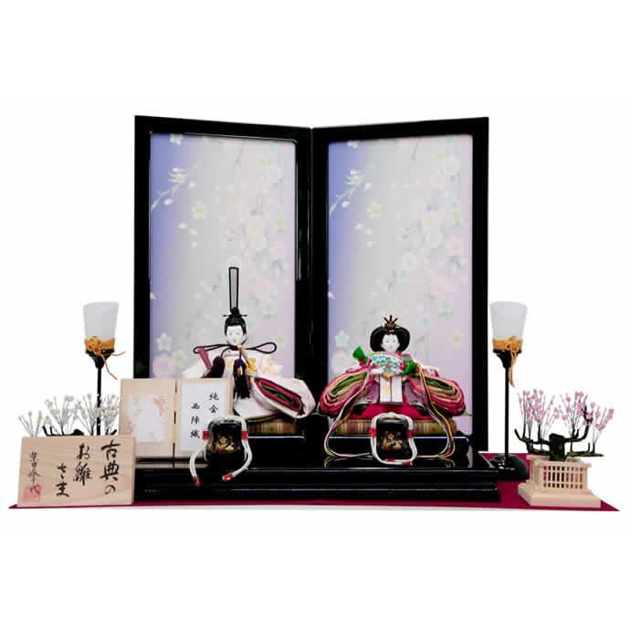 雛人形 ひな人形 雛 平飾り 親王飾り 柴田家千代作 古典のお雛さま h243-sk-37467es