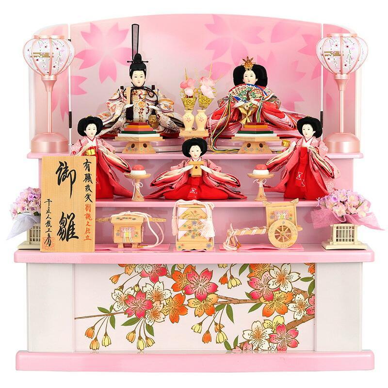 雛人形 ひな人形 収納飾り 三段飾り 五人飾り 御雛 有職故実 別誂之仕立 h243-ss-40a-53