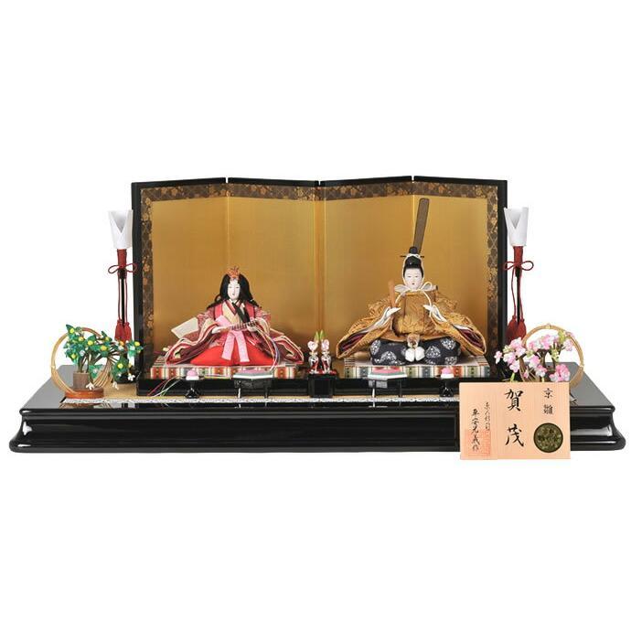 雛人形 ひな人形 雛 平飾り 親王飾り 平安光義作 京人形 京雛 賀茂雛 h243-tn-034121