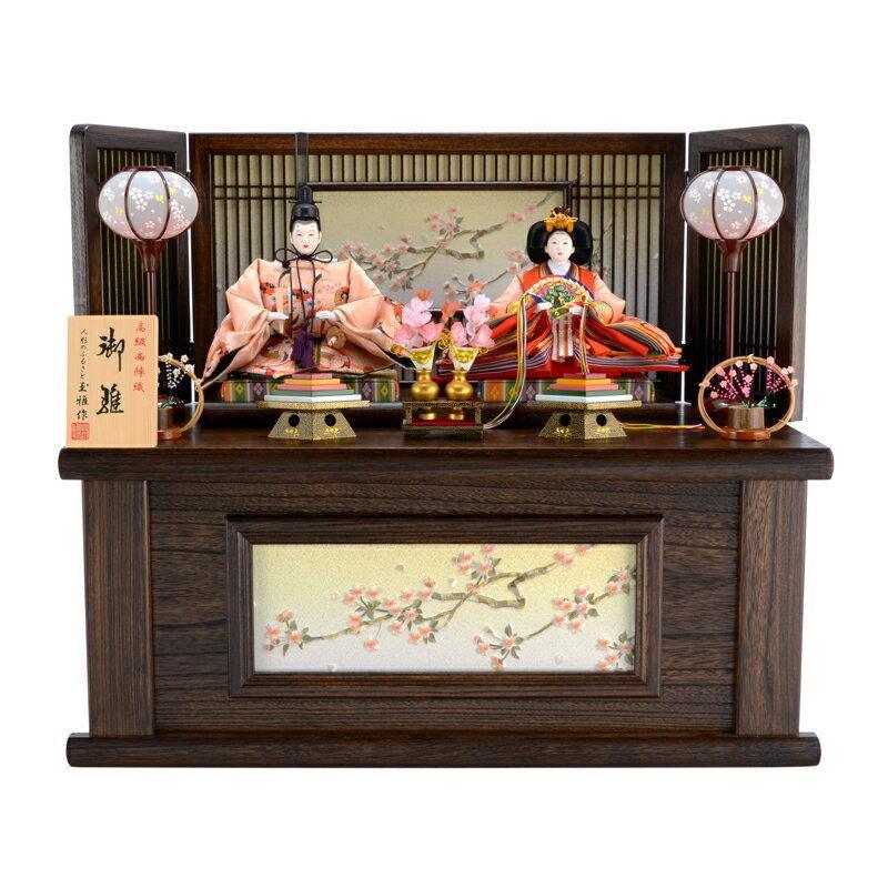雛人形 ひな人形 雛 収納飾り 親王飾り 玉雅作 御雛 高級西陣織 h253-kit-3131-2116