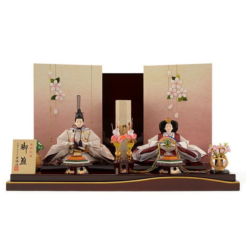 雛人形 ひな人形 雛 平飾り 親王飾り 玉雅作 御雛 金彩刺繍 h253-kit-3131-3018