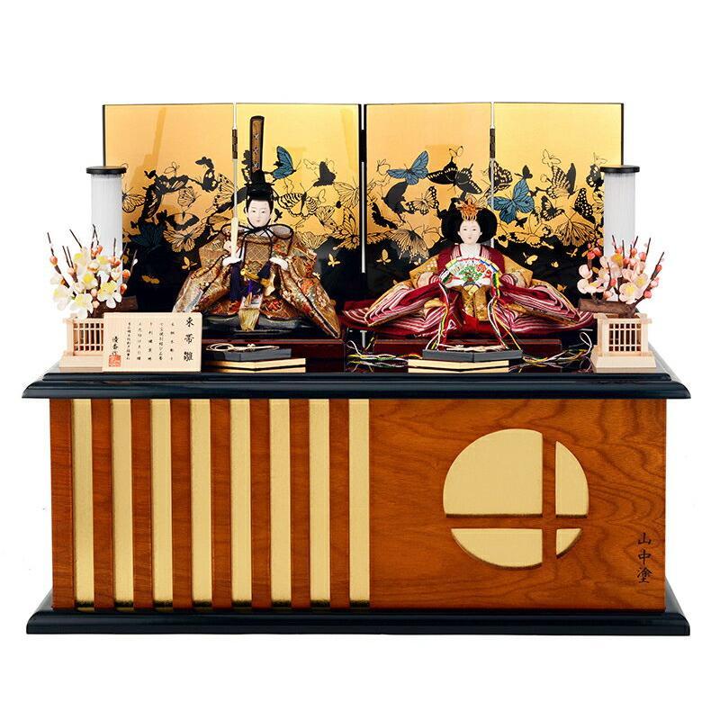 雛人形 ひな人形 雛 親王飾り 収納飾り 束帯雛 優香作 h263-fzc-44-3200n