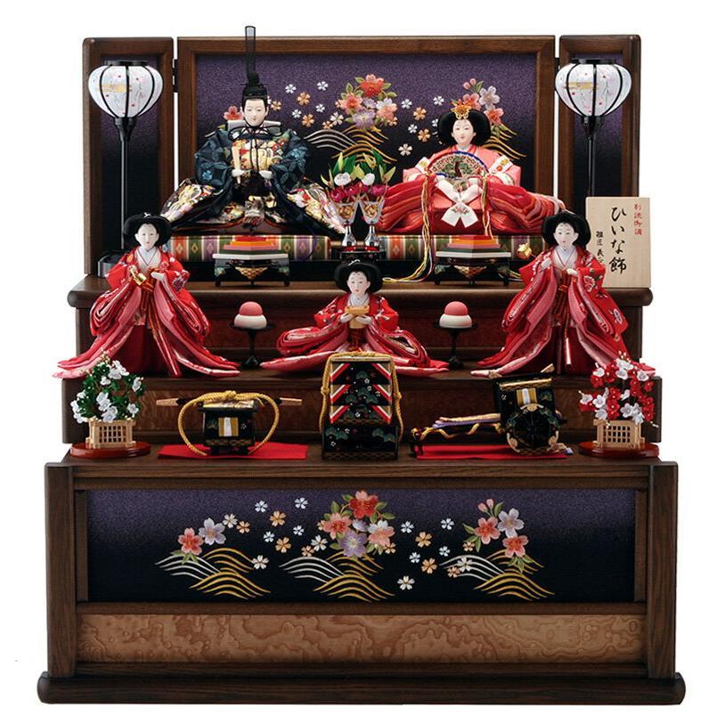 雛人形 ひな人形 雛 五人飾り 収納飾り 三段飾り ひいな飾り h263-hs-t4-372-s