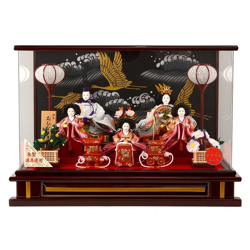雛人形 コンパクト ひな人形 雛 ケース飾り 五人飾り 木製道具使用 アクリルケース h263-sg-3-25sk
